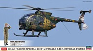 Hasegawa  1/48 OH-6D Akeno Special 2019 US Helicopter w/Female S.D.F. Official Figure HSG7488