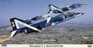 Mitsubishi T2 Blue Impulse Modern Japanese Fighter #HSG9636