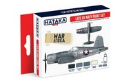 Red Line (Airbrush-Dedicated): Late USN 1943-45 Camouflage Paint Set (4 Colors)* #HTKAS5