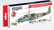 Hataka Hobby  Hataka Red Line British AAC Helicopters paint set x 8 acrylic paints for airbrushing HTKAS87