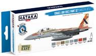 Hataka Hobby  Hataka Blue Line (Brush-Dedicated) Blue Line (Brush-Dedicated): Israeli AF Modern Jets Since Late 1970s Paint Set (8 Colors) 17ml Bottles HTKBS62