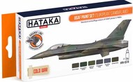 Hataka Hobby  Hataka Orange Line Set USAF European Camouflage Cold War Era HTKCS010