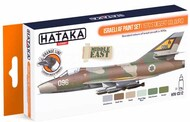 Hataka Hobby  Hataka Orange Line Set Israeli Air Force 1970s Desert Colors HTKCS012