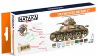 Hataka Hobby  Hataka Orange Line Set Early WW2 French Army HTKCS021