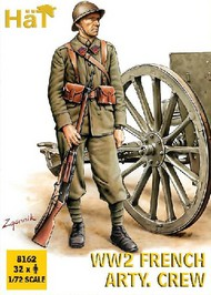 Hat Industries  1/72 WWII French Artillery Crew (32) HTI8162