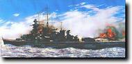 Heller  1/400 KM Gneisenau Battleship HLR81080
