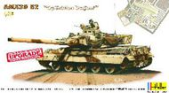 Heller  1/35 AMX 30 B2 'Operation Daguet' HL1157