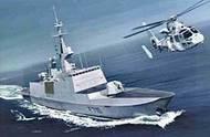 Heller  1/400 LaFayette French Navy Frigate HL1035