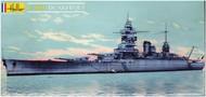Heller  1/400 Dunkerque French Battleship HLR81073
