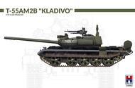 Hobby 2000  1/35 Soviet T-55AM2B 'Kladivo' (w/bonus 4 painting and marking) H2K35002