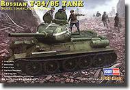 HobbyBoss  1/48 Russian T-34/85 (Flattened Turret) HBB84807