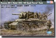 """HobbyBoss  1/48 Russian KV-1 Model 1941 """"KV Small Turret"""" HBB84810"""