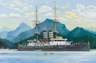 HobbyBoss  1/200 Japanese Battleship Mikasa HBB82002