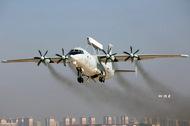 Shaanxi KJ-200 'Moth' AWACS #HBB83903