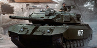 Leopard C1 MEXAS #HBB84502