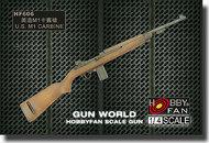 Hobby Fan  1/4 Gun World U.S. M1 Carbine HFN606