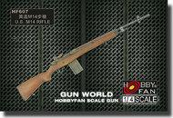 Hobby Fan  1/4 Gun World U.S. M14 Rifle HFN607