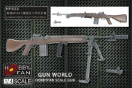 Hobby Fan  1/4 US M14A1 Rifle HFN622