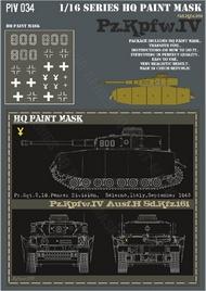 HQ-Masks  1/16 Pz.Kpfw.IV Ausf.H Pz.Rgt.2 16 Pz.Div. Salerno Italy September 1943 Paint Mask HQ-PZIV16034