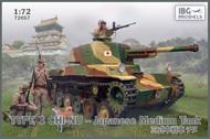 IBG Models  1/72 Type 3 Chi-Nu Japanese Medium Tank IBG72057