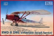 RWD-8 DWL VQ-PAG in Palestine (in Israeli Service) #IBG72527