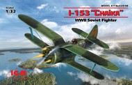 WWII Soviet I-153 Chaika Fighter (New Tool) ICM32010