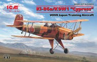 WWII Japanese Ki-86a/K9W1 Cypress Training Aircraft #ICM32032