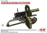 ICM Models  1/35 Soviet Maxim Machine Gun 1910/30 (D)<!-- _Disc_ --> ICM35675