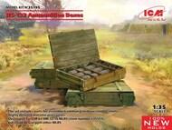RS-132 Ammunition Boxes #ICM35795