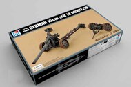 German 15cm sFH 18 Howitzer ILK61603