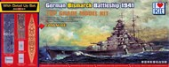 German Battleship Bismarck 1941 with Detail Up Set [Top Grade Model] #ILK65701
