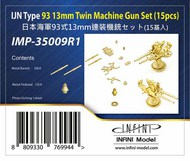 Infini Models  1/350 IJN WW2 Type 93 13mm Twin Machine Gun Set INFIMP35009R1