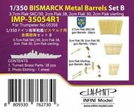 Bismarck Metal Barrels Set B (3.7cm 2cm) #INFIMP35054R1