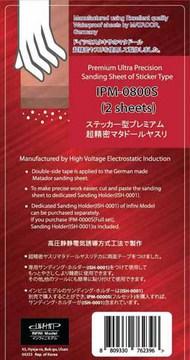 Premium Ultra Precision Sanding Sheet of Sticker Type - 800 Grit (2 sheets) #INFIPM0800S