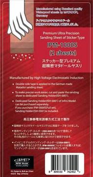 Premium Ultra Precision Sanding Sheet of Sticker Type - 1000 Grit (2 sheets) #INFIPM1000S