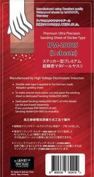 Premium Ultra Precision Sanding Sheet of Sticker Type - 2000 Grit (2 sheets) #INFIPM2000S