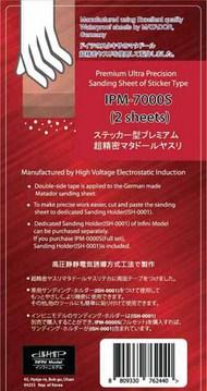 Premium Ultra Precision Sanding Sheet of Sticker Type - 7000 Grit (2 sheets) #INFIPM7000S
