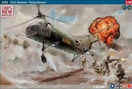 Italeri  1/48 H21C Shawnee Flying Banana Helicopter ITA2733
