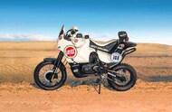 Italeri  1/9 Cagiva Elephant 850 Paris-Dakar 1987 ITA4643