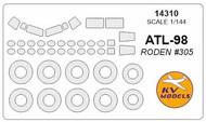 KV Models  1/144 Carvair ATL-98 canopy paint mask AND wheel paint mask masks KV14310