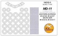 KV Models  1/144 McDonnell-Douglas MD-11 + masks for passenger windows canopy paint mask AND wheel paint mask masks KV14312-1