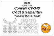 KV Models  1/144 Convair CV-340 / C-131B Samaritan + wheels masks KV14325