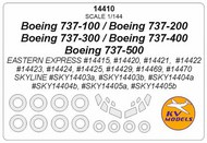 Boeing 737-100/737-200/737-300/737-400/737-500 canopy paint mask AND wheel paint mask masks #KV14410