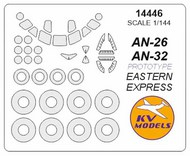KV Models  1/144 Antonov An-26 / An-32 (prototype) canopy paint mask AND wheel paint mask masks KV14446