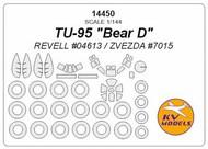 KV Models  1/144 Tupolev Tu-95 'Bear D' canopy paint mask AND wheel paint mask masks KV14450