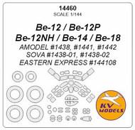 KV Models  1/144 Beriev Be-12 / Be-14 / Be-18 canopy paint mask AND wheel paint mask masks KV14460