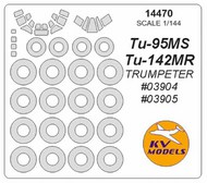 KV Models  1/144 NEW! Tupolev Tu-95MS / Tu-142MR canopy paint mask AND wheel paint mask masks KV14470