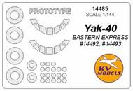 KV Models  1/144 Yakovlev Yak-40 + Yak-40 (prototype masks) canopy paint mask AND wheel paint mask masks KV14485