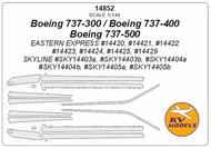Boeing 737-300 / Boeing 737-400 / Boeing 737-500 anti-ice system masks #KV14852