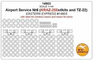 Airport Service set 6 (Kraz-258 x 4 kits) + wheels masks #KV14903